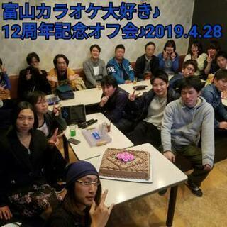 ☆6/22(土)19時~飲みカラしませんか?