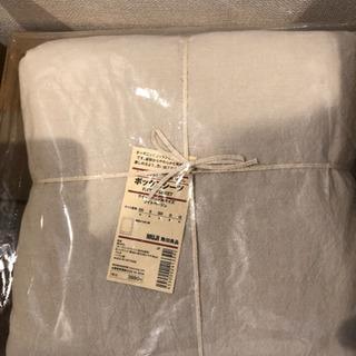 無印良品 クイーンサイズベッド用ボックスシーツ(ライトベージュ)未使用