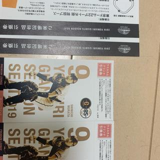 7月27日土曜日 巨人 阪神戦 14時〜 プレミアムラウンジスーパ...