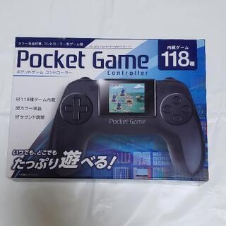 ☆値下げ☆ポケットゲームコントローラー