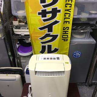 【決まりました】トヨトミの除湿乾燥機・除湿器・除湿機