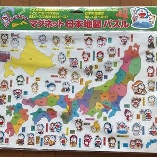 どこでもドラえもん☆マグネット日本地図パズル☆
