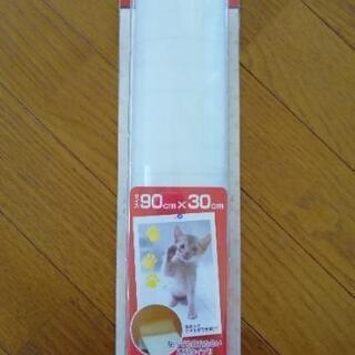 ペット用★柱・壁の保護シート