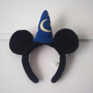 Disney/ソーサラーミッキーカチューシャ