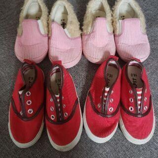 靴 15センチ 4足