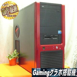 Core-i7搭載☆R6S/フォトナ/GTA5実機動作確認済み♪