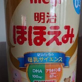 粉ミルク ほほえみ 1缶