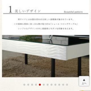 黒ガラスローテーブル Easyファニチャー