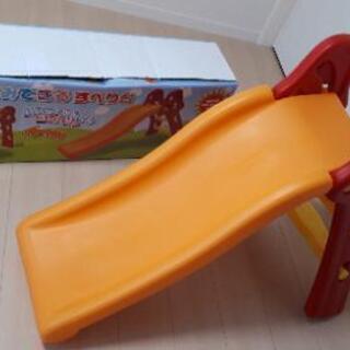 折りたたみできる滑り台 赤×黄色