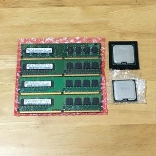 デスクトップパソコン用 CPU メモリ