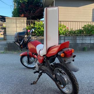 ⚠️値下げしました⚠️GS50 50cc 風防 三段シート…