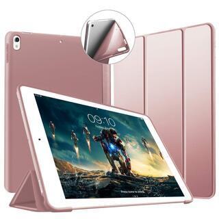 iPad Air 10.5 ケース/iPad Pro 10.5ケース
