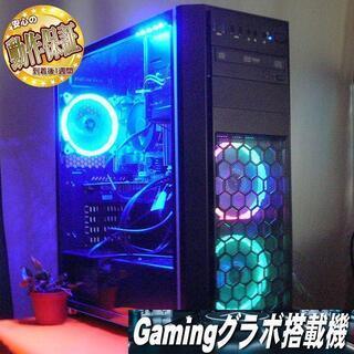 GTX960+SSD☆Apex/BFV/フォトナ/PUBG動作OK♪