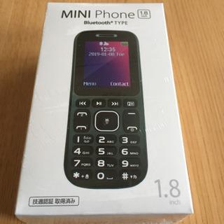 MINI Phone blue