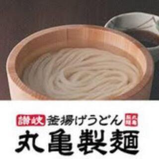 【急募】飲食産業 求人募集
