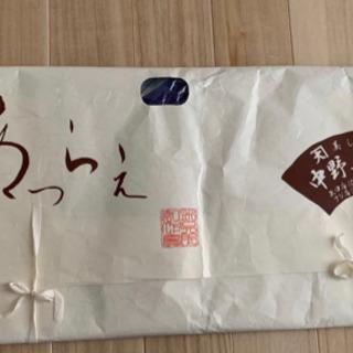 ★新品未使用 女性用 浴衣  - 広島市