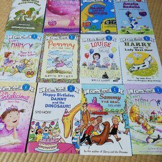 子供向け 英語の絵本