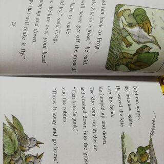 子供向け 英語の絵本 - 大田市