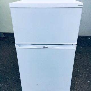 【処分セール‼️】 425番 ハイアール✨ノンフロン冷凍冷蔵庫❄...