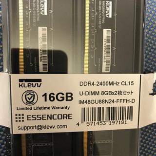 今日が最終日です DDR4-2400 デスクトップPC用メモリ
