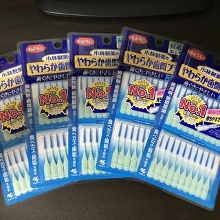小林製薬 やわらか歯間ブラシ(サイズ:SSS-S)20本入り×5P