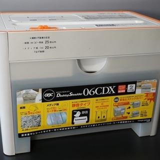 デスクトップシュレッダー 日本GBC製 06CDX CD/DVD/...