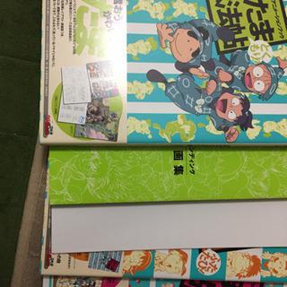 忍たま アニメーションブック