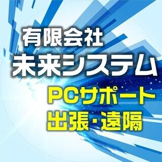 """【PCサポート】 いざという時のために、""""今""""SNS用 QRコード..."""