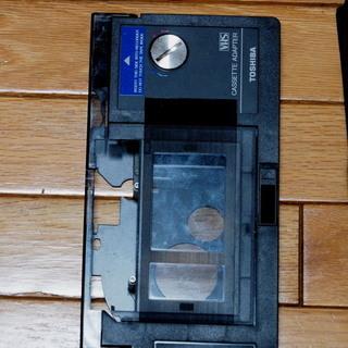 東芝VHSカセットアダプター