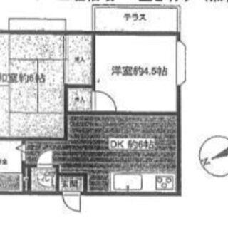 東村山市2DK, 友人とシェア可能(外国人OK)2 bedroom...
