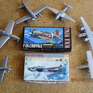 飛行機プラモデル2機(無開封)差し上げます(無料)
