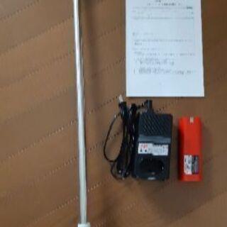 コードレス充電式草刈機
