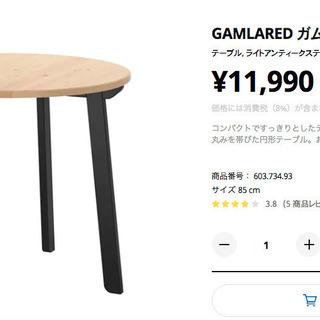 IKEA ダイニングセット売ります!(6/24~29の間受け渡し)
