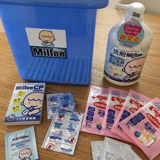 ミルトン洗剤 ミルトンつけおき用箱