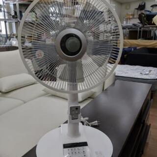 【3か月保証付き】美品✨リビング扇風機リモコン付【C:NET】