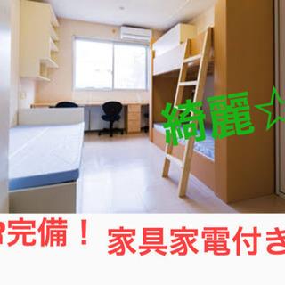 【期間限定】寮費無料!簡単作業で高待遇で3勤3休働きやすい!!