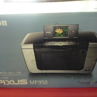 Canon PIXUS MP950