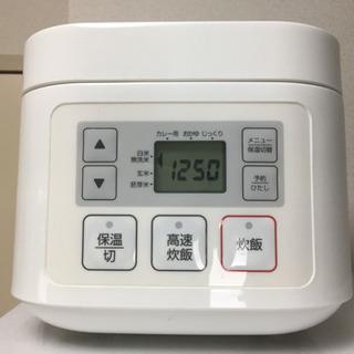 ニトリ 3合炊き 炊飯器