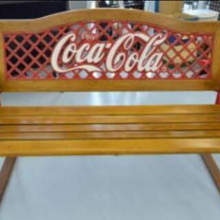 レア、Coca-Colaヴィンテージベンチ現状渡し!