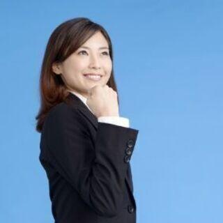 <SoftBank>高時給のstaff募集しております