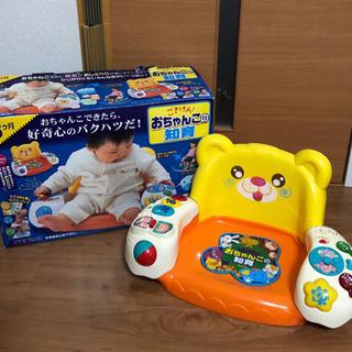 出産準備 長く使える知育玩具 おもちゃ ベビー キッズ