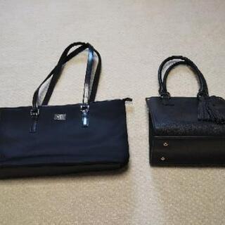 黒鞄 2個
