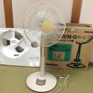 扇風機  (使用品)