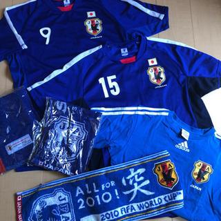サッカー日本代表 応援ユニフォーム グッズセット