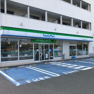 【急募】ファミマのコンビニスタッフ  未経験者 積極採用!高時給!