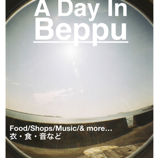 A DAY IN BEPPU