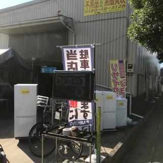 リサイクルショップスタッフ募集!日払い相談!販売・査定買取・配送 ...