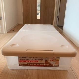 【ベッド下に便利】収納ボックス☆