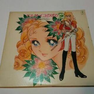 ベルサイユのばら2レコード