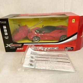 【あま市の方限定】フェラーリ ラフェラーリ ラジコン おもちゃ